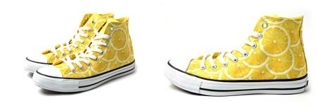 scarpe-giallo-limone01